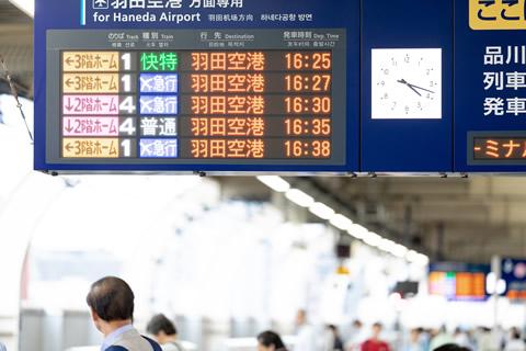 京急品川駅羽田空港行き