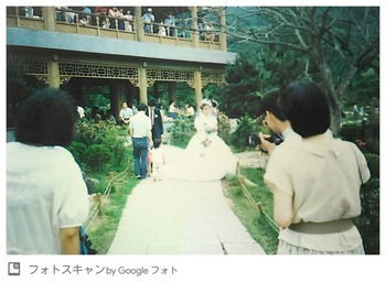 photoscan-wedding-boke.jpg