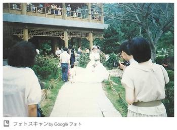 photoscan-wedding-ver2.jpg